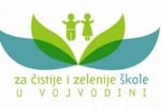 """Poziv za učešće u programu """"Za čistije i zelenije škole u Vojvodini"""""""