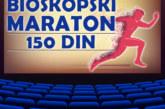 Bioskopski maraton u Areni Cineplex u sredu – svi filmovi po 150 dinara!