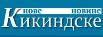 Kikindske novine