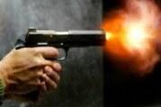 SAD: Ubijen još jedan policajac na zadatku