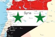Britanski specijalci na terenu u Siriji?