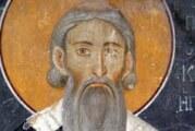 Sveti Sava, zlatno ime naše besmrtnosti
