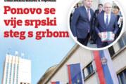 Novosadski reporter 85