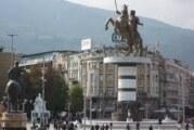 Napetost između Sofije i Skoplja