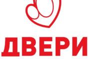 Obradović: Živim za srpsku a ne Evropsku uniju