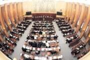 Pokrajinska skupština o izveštaju ombudsmana, skupovima u Novom Sadu i Beogradu…