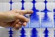 Jak zemljotres pogodio jug Grčke