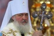 Patrijarh Kiril kod Kraljice Elizabete