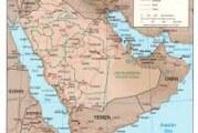 Američki razarač ponovo napadnut iz Jemena