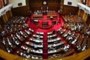 Počelo jesenje zasedanje parlamenta
