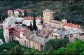 Svečana akademija u čast osam vekova Srpske pravoslavne crkve