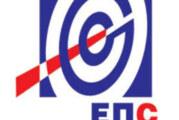 Kovačević: EPS oštećen za 10 miliona evra