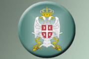 Vojna svečanost povodom Dana 1. brigade KOV