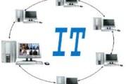 Vlada o unapređenju IT sektora