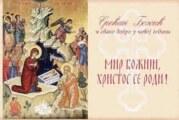 SPC i vernici slave Božić