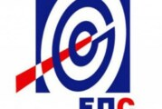 Hapšenje u EPS zbog mita
