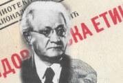 Vremeplov: Rođen Miloš Đurić