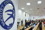 Fakultetu za sport i fizičko vaspitanje Svetosavska nagrada
