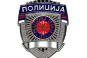 ZR: Saradnja grada i policije