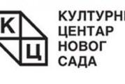 Nele Karajlić u KCNS-u