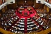 U ponedeljak sednica Skupštine Srbije