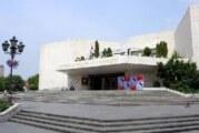 Repertoar Srpskog narodnog pozorišta za februar
