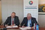 Potpisan Memorandum između Privredne komore Vojvodine i Vojvođanskog metalskog klastera