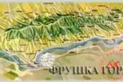 Počeo Fruškogorski planinarski maraton
