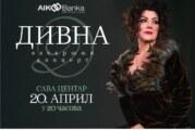 AIK Banka pokrovitelj koncerta duhovne muzike