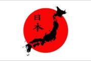 Zemljotres od 6,1 stepeni u Japanu, troje povređeno