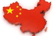 Sa kineskim firmama o pruzi, Boru, infrastrukturi