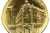 Dinar prema evru usidren, kurs 117,5825