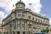 Vlada Srbije imaće tri nova ministarstva