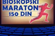 Bioskopski maraton u Areni Cineplex – 23. avgusta svi filmovi po ceni od 150 dinara