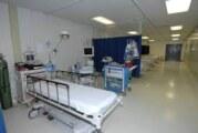 U KBC Zvezdara 400 kovid pacijenata, 30 na respiratoru