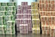 Narodna banka Srbije kupila juče 105 miliona evra