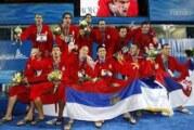 Vaterpolisti Srbije osvojili zlato na Univerzijadi
