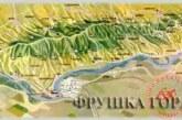 Gorska služba pomogla devojci na Fruškoj gori