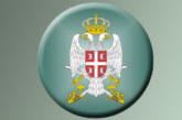 Ministarstvo odbrane: Lažne vesti o 63. padobranskoj