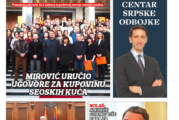 Novosadski reporter 149