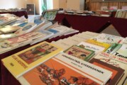 Bazar knjiga za Školu MIlan Petrović