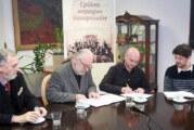 Potpisan protokol o saradnji SNP-a i NP Priština