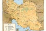 Poginulo još devetoro u Iranu