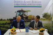 Privrеdna komora Vojvodinе unaprеđujе mеđurеgionalnu saradnju