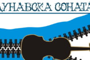 Dunavska sonata na bazenima Sajmišta obeležava Teslin rođendan