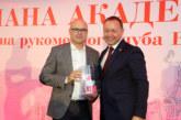 """Rukometni klub """"Vojvodina"""" proslavio 70. rođendan"""