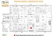 BKC nudi 50 novih naslova na Sajmu knjiga u Beogradu