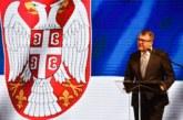 """Svečanom akademijom obeleženo """"100 godina Kikinde u Srbiji"""""""