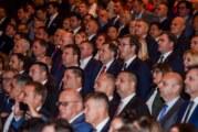 Održana Svečana akademija povodom obeležavanja stogodišnjice Prisajedinjenja Vojvodine Kraljevini Srbiji