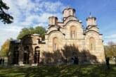 Digitalizacija čuva freske srpskih manastira
